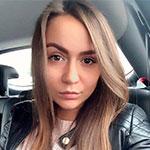Алина Розова